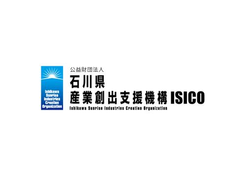 石川県産業創出支援機構主催 展示会セミナーに講師として登壇しました。
