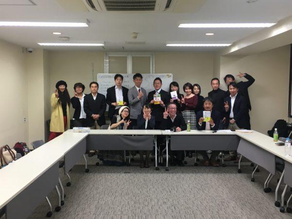 第31回中部ビジネス書出版会議開催しました